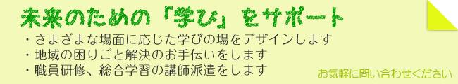 top-bn1