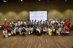 豊中市における「協働の文化づくり」キックオフミーティングを開催