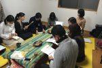 ちゃぶだい集会特別編「ネウボラ勉強会」を開催しました!